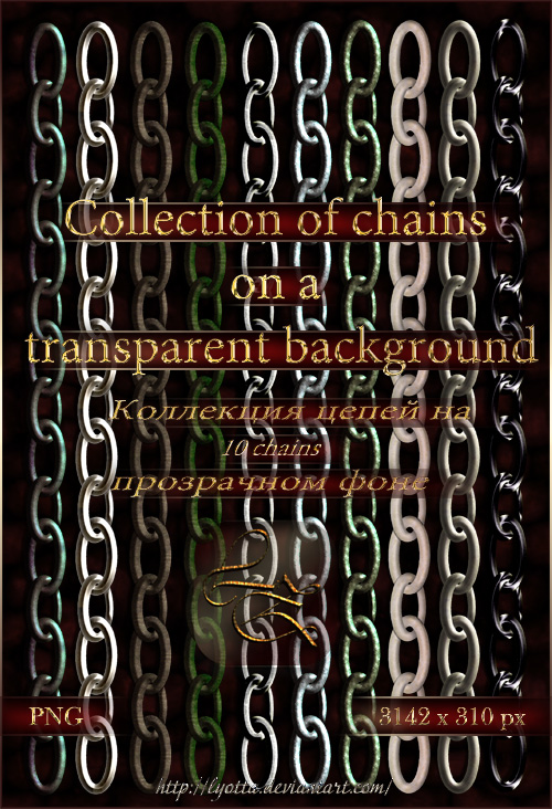 Скачать Collection of chains